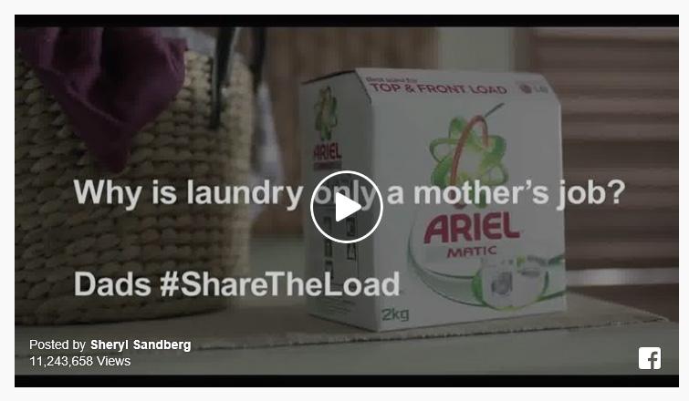 laundry ad